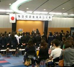 優良生徒表彰式典28年謝辞風景